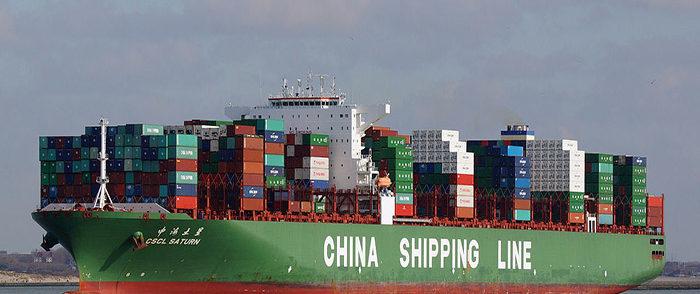 China-conteiner-700x294